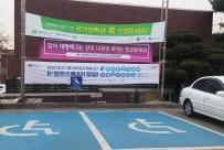 12. 11. 현수막 게시