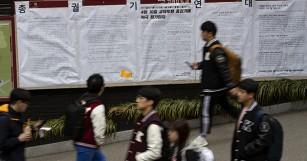 '강사법'이 한국 사회에 던진 질문 - 시사인
