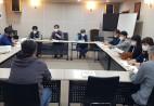 2차 중집 및 확대 간부 워크숍(2021040…