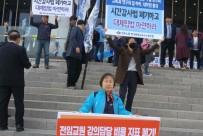 4.3. 민주당 경선장 앞에서